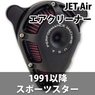パフォーマンスマシン JET Air エアクリーナー ブラック 1991-2020スポーツスター 0206-2114-SMB
