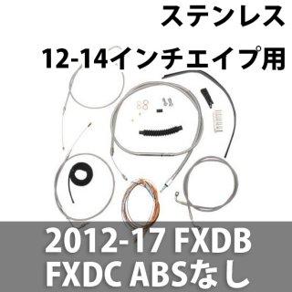 LA チョッパー ケーブル延長キット ステンレス 12-14インチエイプ用 2012-17 FXDB/ FXDC ABSなし 0610-1358
