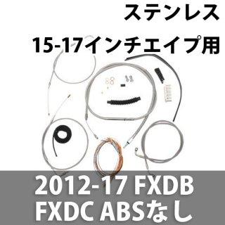 LA チョッパー ケーブル延長キット ステンレス 15-17インチエイプ用 2012-17 FXDB/ FXDC ABSなし 0610-1360