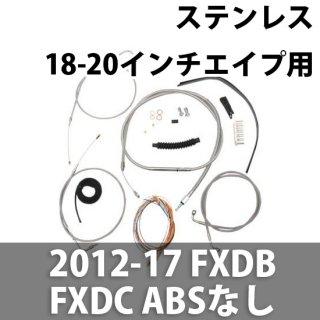 LA チョッパー ケーブル延長キット ステンレス 18-20インチエイプ用 2012-17 FXDB/ FXDC ABSなし 0610-1362