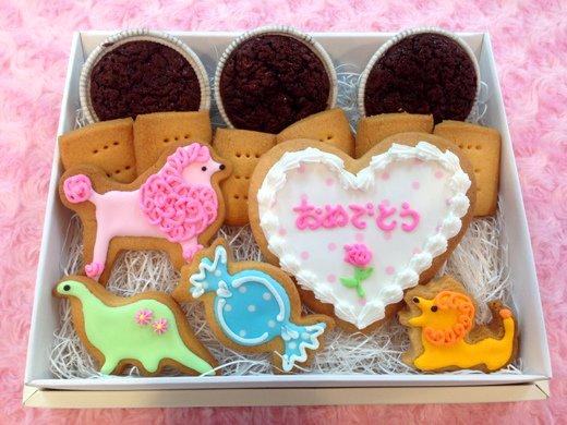 ■おめでとうクッキーセット(送料込)