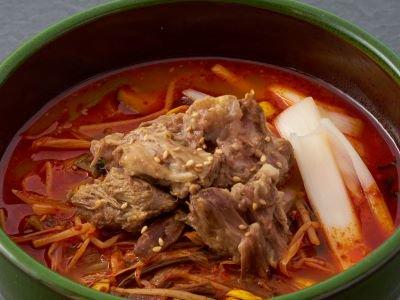 太昌園名物 テグタンスープ(3食入り)(冷凍)