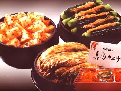 上野太昌園 真心キムチ3点セット(冷蔵)