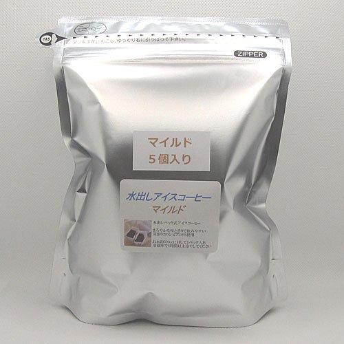 水出しアイスコーヒー・マイルド(パック式)
