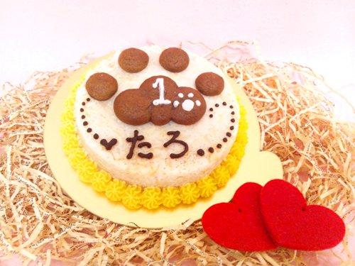 【わんにゃんの日セール対象商品】◆ぷっくり肉球ケーキ【ささみ】◆犬用ケーキ,猫用ケーキ,ペット用ケーキ,犬用バースデーケーキ,ペッ…