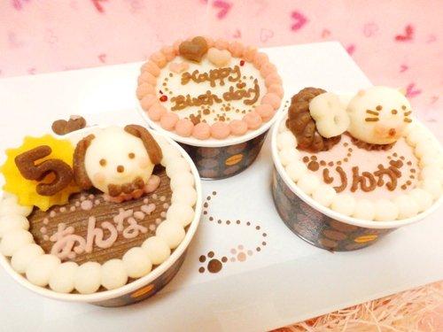 【にゃんにゃんの日セール対象商品】◆お豆腐ケーキ にゃんコロン&Happy Birthdayケーキ◆猫用ケーキ,ペット用ケーキ,猫用バースデーケ…