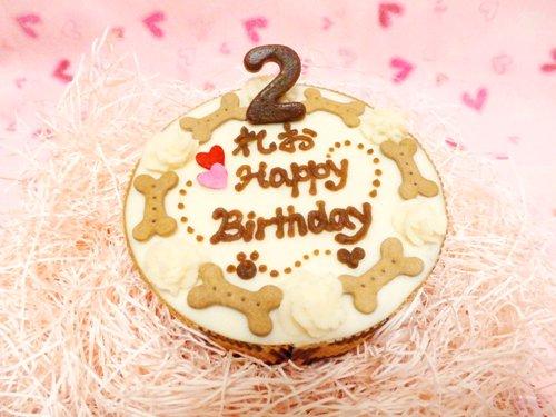 【わんわんの日セール対象商品】◆miniボーンバースデーケーキ【ささみ】◆無添加,犬用ケーキ,猫用ケーキ,犬用おやつ,猫用おやつ,ペット用ケ…