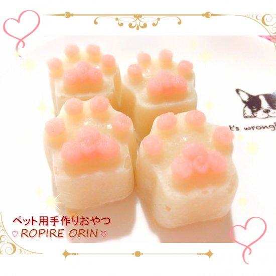 ◆タラたっぷり肉球ハンバーグ 4個◆...