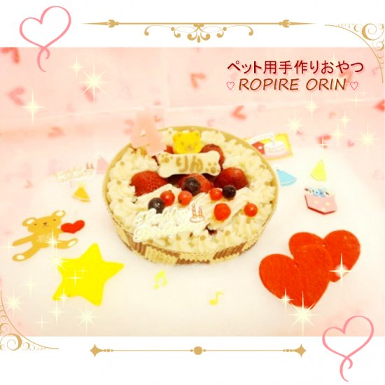 ◆ホワイトベリー【かぼちゃ】◆犬用ケーキ,ペット用ケーキ,犬用おやつ,ペット用おやつ,無添加