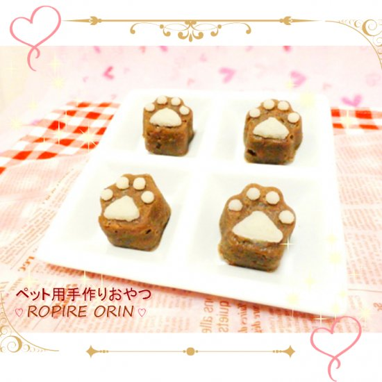 ◆馬肉たっぷりハンバーグ 4個◆愛犬用ごはん・愛猫用ごはん・ペット用ごはん・手作りごはん・無添加