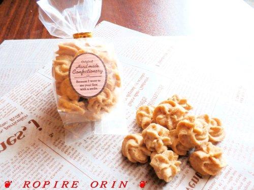 小麦不使用◆プティータ・ピオカ ◆アレルギー対応,ペット用おやつ,,犬用おやつ,犬用クッキー
