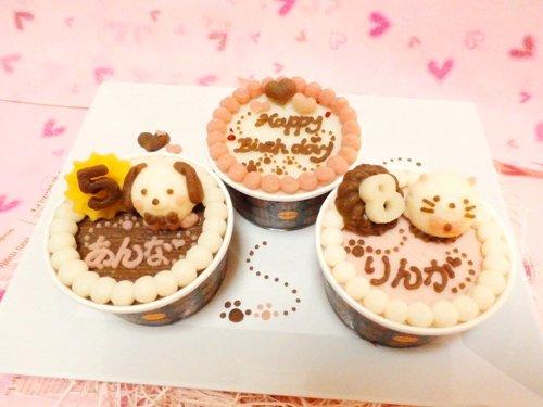 ◆お豆腐ケーキ わんコロン&Happy Birthdayケーキ◆犬用ケーキ,ペット用ケーキ,犬用バースデーケーキ