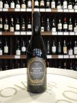 アマローネ デ・ラ・ヴァルポリチェッラ 2015【イタリア/ヴェネト州/赤ワイン】