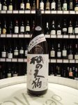 杣の天狗  純米吟醸  うすにごり  生原酒  720ml  《滋賀県高島市/上原酒造》