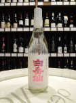 白岳仙 純米吟醸  桜鼠 生酒 720ml 【福井県・福井市】