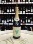 ピュアポム  スパークリング  ホワイトグレープジュース  750ml 《フランス・プロヴァンス/ブドウ果汁100%》