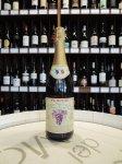 ピュアポム  スパークリング  レッドグレープジュース  750ml 《フランス・プロヴァンス/ブドウ果汁100%》