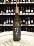K20bAK_DD 「花露」(橙)(共栄堂・三養醸造) 【白/日本/山梨県】