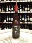 K20bAK_RZ 「花露」(ロゼ)(共栄堂・三養醸造) 【白/日本/山梨県】