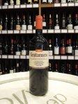 グラッタマッコ  ボルゲリロッソ  1999  【イタリア/トスカーナ州/赤ワイン/バックヴィンテージ】