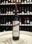 アッヴォルトーレ  2006  【イタリア/トスカーナ州/赤ワイン/モリスファームズ/バックヴィンテージ】
