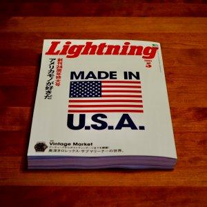 <img class='new_mark_img1' src='https://img.shop-pro.jp/img/new/icons14.gif' style='border:none;display:inline;margin:0px;padding:0px;width:auto;' />7SENSEの商品が「Lightning」5月号 創刊24周年特大号 VOL.289に掲載されております。