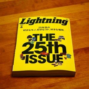 <img class='new_mark_img1' src='https://img.shop-pro.jp/img/new/icons14.gif' style='border:none;display:inline;margin:0px;padding:0px;width:auto;' />7SENSEの商品が「Lightning」5月号 創刊25周年特大号 VOL.301に掲載されております。