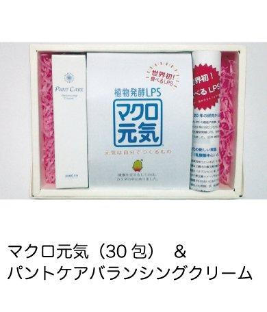 特許成分免疫ビタミンLPS配合【お徳用】...