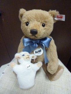 Teddy bear Little Boy Blue