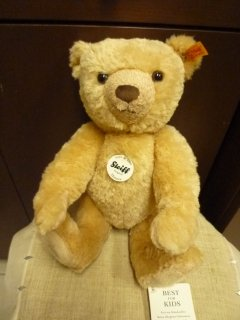 Teddy bear Hannes  EAN 022586