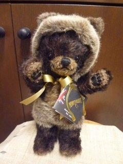 <img class='new_mark_img1' src='https://img.shop-pro.jp/img/new/icons5.gif' style='border:none;display:inline;margin:0px;padding:0px;width:auto;' />Punkie Grizzly Cub