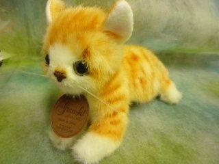 子猫のミーヤ ゴールド