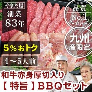 九州産 黒毛和牛(鹿児島/佐賀/長崎)A5...