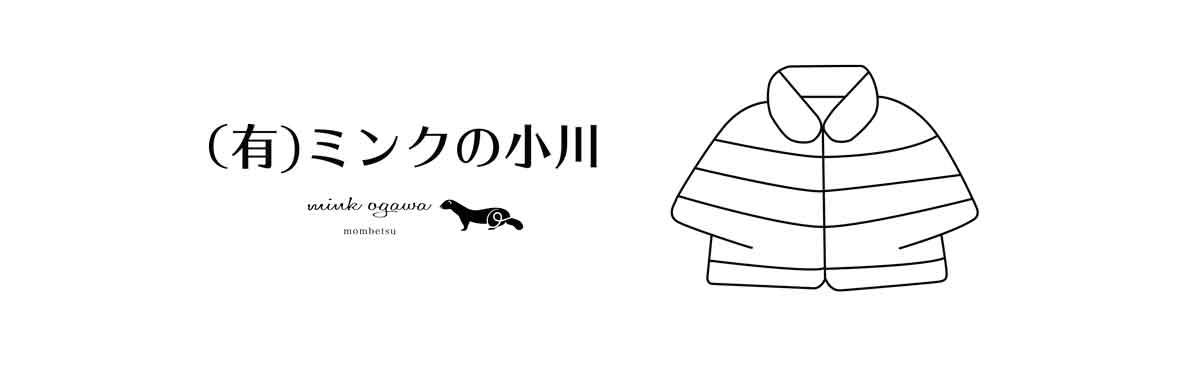 MINK OGAWA OFFICIAL SHOP ミンクの小川オンラインショップ