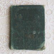 アンティーク アメリカ 洋書 Poems BY HENRY W. LONGFELLOW / 古書 ブック