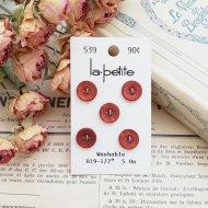 La Petite ブラウン ボタン5個 /  ヴィンテージ  ハンドメイド素材