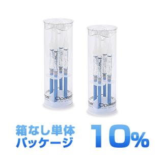箱なし オパールエッセンス Opalescence PF 10% レギュラーフレーバー(8本入り24日〜32日分)無香料