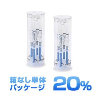 箱なし オパールエッセンス Opalescence PF 20% レギュラーフレーバー(8本入り24日〜32日分)無香料