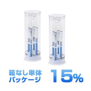 箱なし オパールエッセンス Opalescence PF 15% レギュラーフレーバー(8本入り24日〜32日分)無香料