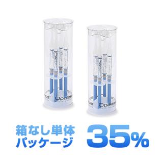箱なし オパールエッセンス Opalescence PF 35% レギュラーフレーバー(8本入り24日〜32日分)無香料