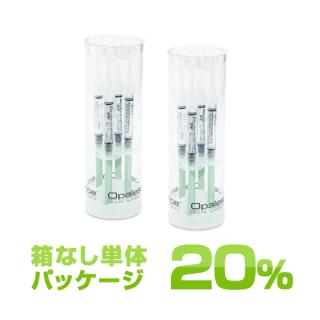 箱なし オパールエッセンス Opalescence PF 20% ミント ペイシェント キット(8本入り24日〜32日分)