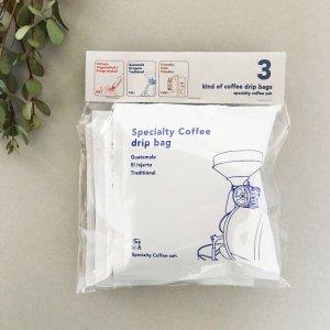 Specialty Coffee Soh コーヒードリップバッグ3種飲み比べset