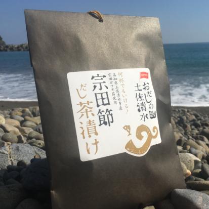 宗田節だし茶漬け:土佐清水名産の宗田...