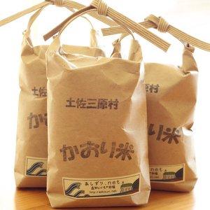 幸せな香りのご飯 1袋(精米済み) ※サイズごとに価格が異なります
