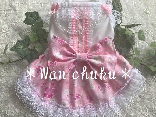 期間限定オーダー*ピンク桜