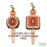 GOHEMP×ojaga design『Tree キーキャップ』 (ゴーヘンプ×オジャガ デザイン)