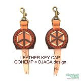 GOHEMP×ojaga design『レザーキーキャップ』 (ゴーヘンプ×オジャガ デザイン)