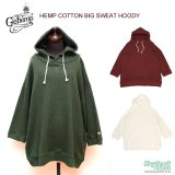 GOHEMP 『BIG SWEAT HOODY』 HEMP/COTTON ビッグスウェットパーカー