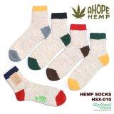 A HOPE HEMP 『HEMP SOCKS』【HSX-010】ヘンプソックス 靴下 麻