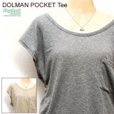 <img class='new_mark_img1' src='//img.shop-pro.jp/img/new/icons5.gif' style='border:none;display:inline;margin:0px;padding:0px;width:auto;' />『DOLMAN POCKET Tee』 ドルマンスリーブカットソー